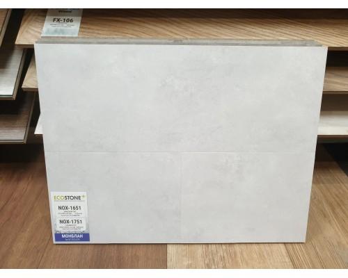 Виниловая плитка пвх ECOCLICK ECO STONE NOX-1651 Монблан