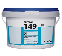 Клей Forbo 149 Euromix Turf 2К ПУ/13,2 кг