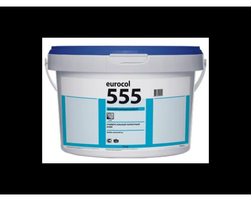 Клей паркетный водно-дисперсионный Forbo 555 Eurosafe Parquet Polaris / 22 кг