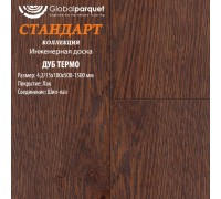 "Инженерная доска ""Global Parquet"" под лаком коллекция ""Стандарт"" Дуб NEW Термо 4,2/16х100/130/150х500-1500мм"