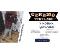Виниловая плитка Vinilam CERAMO 2,5мм арт. 61609 Цемент (клеевой)