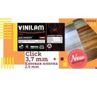 Клеевая плитка DRY BACK VINILAM арт. 10675 Дуб Гюстров