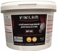 Клей универсальный Vinilam BF60 13кг (для впитывающих, невпитывающих и вертикальных оснований)