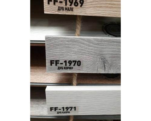 Виниловый плинтус Finefloor Rich FF-1970/2070 Дуб Корфу