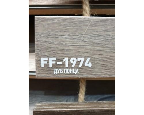 Виниловый плинтус Finefloor Rich FF-1974/2074 Дуб Понца