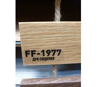 Виниловый плинтус Finefloor Rich FF-1977/2077 Дуб Сицилия