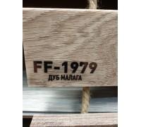 Виниловый плинтус Finefloor Rich FF-1979/2079 Дуб Малага
