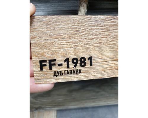 Виниловый плинтус Finefloor Rich FF-1981/2081 Дуб Гавана